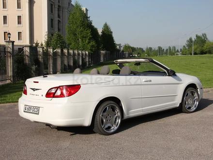 Chrysler Sebring 2008 года за 4 700 000 тг. в Алматы – фото 2