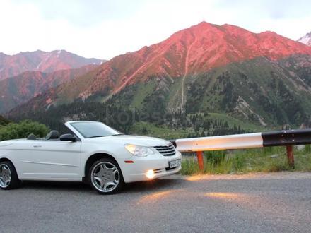 Chrysler Sebring 2008 года за 4 700 000 тг. в Алматы – фото 4
