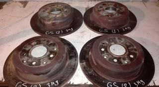 Задние тормозные диски на Лексус GS300 160-й кузов за 10 000 тг. в Алматы
