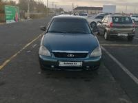 ВАЗ (Lada) Priora 2170 (седан) 2008 года за 1 100 000 тг. в Уральск
