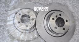 Ходовка (комплект) на Land Rover| Range Rover + Замена за 4 500 тг. в Алматы – фото 2