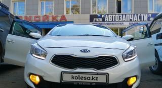 Kia Cee'd 2013 года за 4 550 000 тг. в Усть-Каменогорск