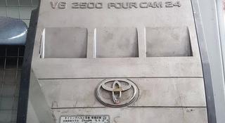 Крышка на двигатель Тойота Виндом 20 за 3 000 тг. в Алматы