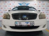Geely SC7 2013 года за 2 200 000 тг. в Алматы – фото 2