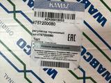 Wabco 4757200080, Регулятор тормозных сил в Жезказган – фото 2