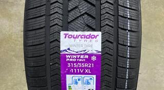 275/40R21 107V XL 315/35R21 111V XL — Бренд Tourador WINTER PRO TSU1 за 460 000 тг. в Алматы