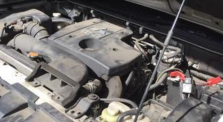 Двигатель 4м41 за 1 300 тг. в Петропавловск