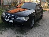 Honda Accord 1999 года за 3 000 000 тг. в Алматы – фото 2