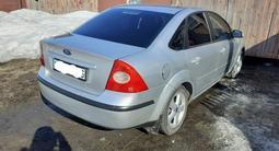 Ford Focus 2007 года за 2 450 000 тг. в Петропавловск