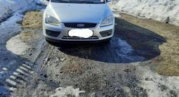 Ford Focus 2007 года за 2 450 000 тг. в Петропавловск – фото 4