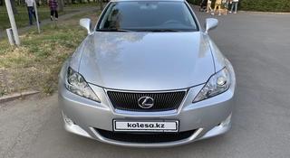 Lexus IS 250 2006 года за 5 900 000 тг. в Алматы
