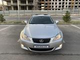 Lexus IS 250 2006 года за 5 800 000 тг. в Алматы – фото 5