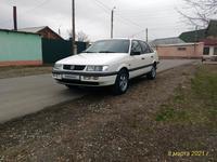 Volkswagen Passat 1994 года за 1 900 000 тг. в Тараз