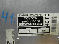Блок управления ДВС Toyota Corsa за 10 500 тг. в Павлодар