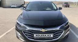 Chevrolet Malibu 2020 года за 8 450 000 тг. в Шымкент