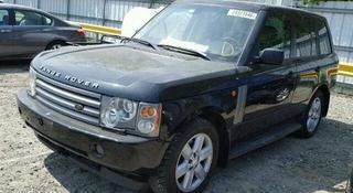 Пневмо подушки задние на Range Rover из Японии за 7 777 тг. в Алматы