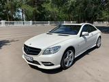 Mercedes-Benz CL 500 2012 года за 16 000 000 тг. в Павлодар