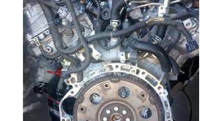 Двигатель VK 56vd в Алматы