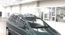 Opel Zafira 2001 года за 2 950 000 тг. в Петропавловск – фото 2