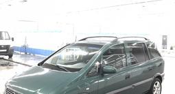 Opel Zafira 2001 года за 2 950 000 тг. в Петропавловск – фото 4