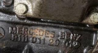 М111 2, 0 KOMPRESSOR C KLASSE, MERCEDES-BENZ, W210 E KLASSE… за 220 000 тг. в Костанай