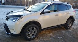 Toyota RAV 4 2015 года за 10 500 000 тг. в Усть-Каменогорск – фото 3