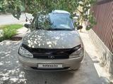 ВАЗ (Lada) Kalina 1118 (седан) 2007 года за 950 000 тг. в Кызылорда