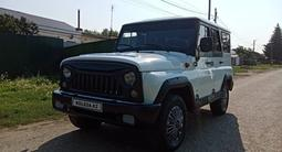 УАЗ Hunter 2009 года за 1 800 000 тг. в Павлодар – фото 5
