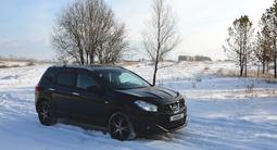 Nissan Qashqai 2010 года за 5 500 000 тг. в Усть-Каменогорск – фото 3