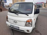 Hyundai  Porter2 2007 года за 4 800 000 тг. в Нур-Султан (Астана)
