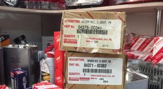 Крестовина кардана Toyota Tundra за 24 000 тг. в Костанай