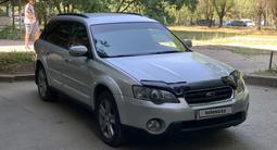 Subaru Outback 2007 года за 3 300 000 тг. в Алматы