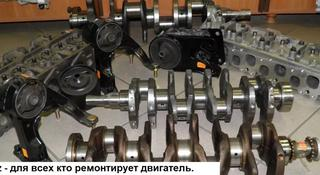 Коленвал 4M40 2.8 Mitsubishi Pajero за 41 000 тг. в Алматы