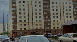 ВАЗ (Lada) Priora 2170 (седан) 2015 года за 2 400 000 тг. в Павлодар