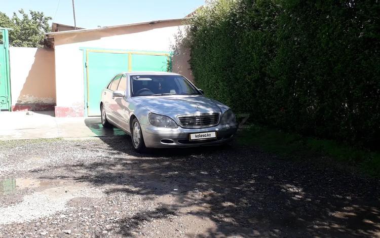 Mercedes-Benz S 320 2001 года за 1 200 000 тг. в Шымкент