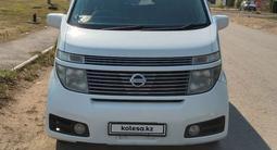Nissan Elgrand 2004 года за 3 150 000 тг. в Нур-Султан (Астана) – фото 3