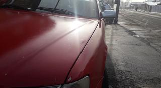 Audi A6 1993 года за 1 200 000 тг. в Алматы