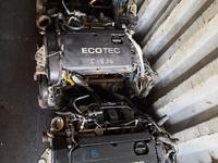 Двигатель за 70 000 тг. в Алматы