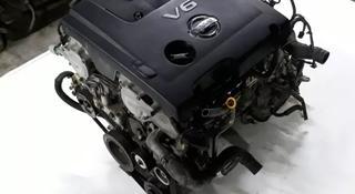 Двигатель Nissan Teana VQ23, j31 за 500 000 тг. в Караганда