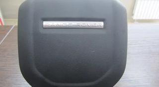 Подушка безопасности руль от Range Rover Vogue l405 c 2013… за 130 000 тг. в Нур-Султан (Астана)