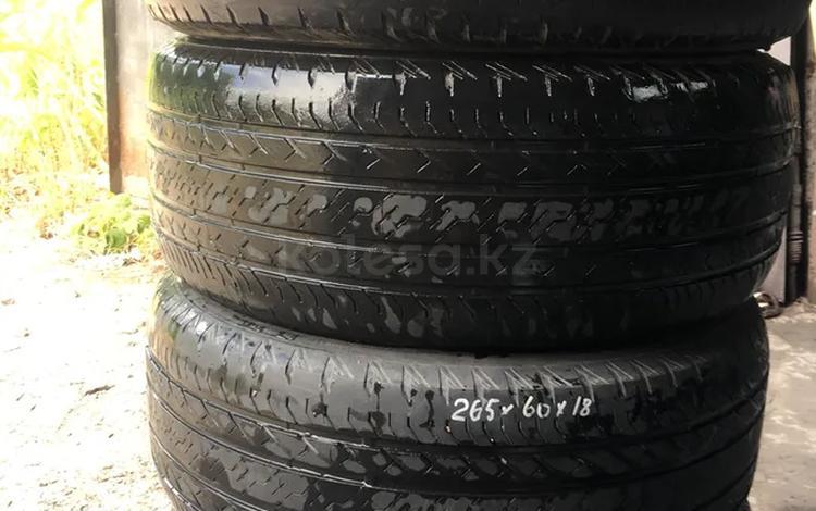 Bridgestone 285/60/18 за 60 000 тг. в Алматы