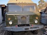 ГАЗ  66 1990 года за 1 800 000 тг. в Павлодар – фото 2