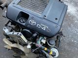 Двигатель 1kd за 40 000 тг. в Уральск