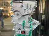 Новый двигатель G4NA Kia Sportage 2.0i 149-166 л/с за 100 000 тг. в Челябинск