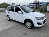 ВАЗ (Lada) 2194 (универсал) 2014 года за 2 350 000 тг. в Павлодар – фото 5