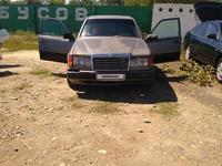 Mercedes-Benz E 230 1988 года за 850 000 тг. в Талдыкорган