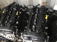 Двигатель в Актау