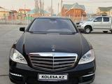 Mercedes-Benz S 350 2007 года за 7 500 000 тг. в Нур-Султан (Астана) – фото 3