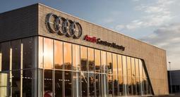 Audi Centre Almaty в Алматы