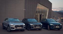 Audi Centre Almaty в Алматы – фото 4